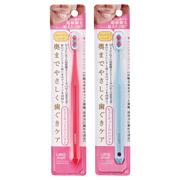 ルクス リエンコ ソフト歯ブラシ(ビューティー・コンパクト)/グローバル プロダクト プランニング