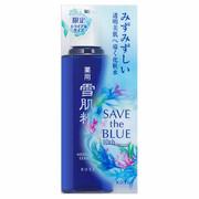 薬用 雪肌精 トライアル StB2018/雪肌精 商品写真