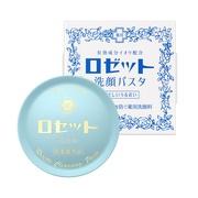 ロゼット洗顔パスタ 荒性肌/ロゼット 商品写真