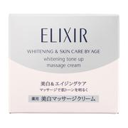 エリクシール ホワイト トーンアップマッサージ/エリクシール 商品写真