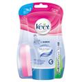 Veet(ヴィート) / ヴィート バスタイム除毛クリーム 敏感肌用