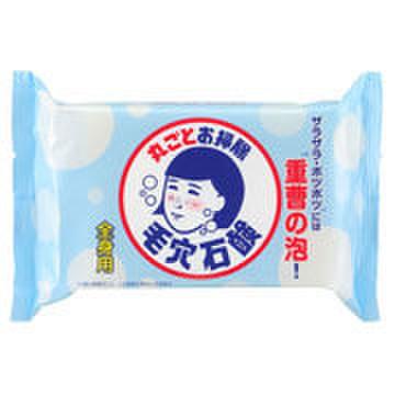 毛穴撫子/重曹つるつる石鹸 商品写真 2枚目