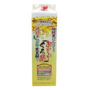 おいしいくろ酢/フジスコ 商品写真