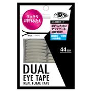 デュアルアイテープ/アスティ コスメフリーク 商品写真