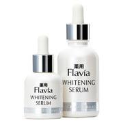 薬用フラビア ホワイトニングセラム/フォーマルクライン 商品写真