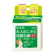 大人のニキビ洗顔石鹸 薬用/肌美精 商品写真