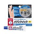メディクイック 軟膏R(医薬品)/メンソレータム