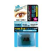 メジカルファイバー/AB(オートマティックビューティ) 商品写真