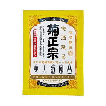 菊正宗/美人酒風呂 梅酒風呂 甘酸っぱく芳醇な梅酒の香り 商品写真 2枚目