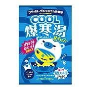COOL爆寒湯 めちゃスー