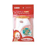 コットンフェイスマスク(全顔用) (ドライタイプ)/ユノス 商品写真
