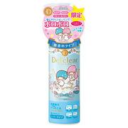 DETクリア ブライト&ピール ピーリングジェリー<無香料タイプ>/明色化粧品 商品写真