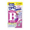 ビタミンBミックス / DHC