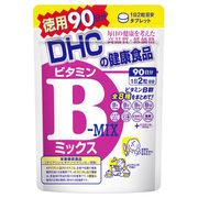 ビタミンBミックス90日分/DHC 商品写真