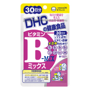 ビタミンBミックス30日分/DHC 商品写真