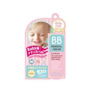 BBクリーム (旧)01 ライトカラー/ベビーピンク 商品写真