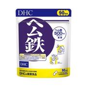 ヘム鉄90日分/DHC 商品写真