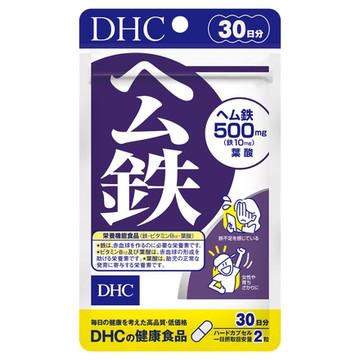 DHC/ヘム鉄 商品写真 3枚目