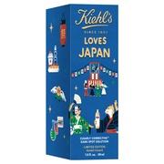 キールズ DS クリアリーホワイト ブライトニング エッセンスKiehl's LOVES JAPAN 限定エディション 30ml/KIEHL'S SINCE 1851(キールズ) 商品写真