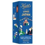 キールズ DS クリアリーホワイト ブライトニング エッセンスKiehl's LOVES JAPAN 限定エディション 50ml/KIEHL'S SINCE 1851(キールズ) 商品写真