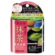 美肌洗顔せっけん(練り込み抹茶) / 潤肌日和(うるはだびより)