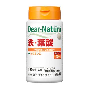 Dear-Natura (ディアナチュラ)/鉄・葉酸 商品写真 2枚目