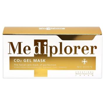 メディオン/メディプローラー CO2ジェルマスク 商品写真 2枚目