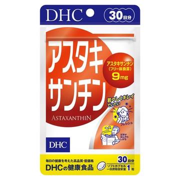 DHC/アスタキサンチン 商品写真 2枚目