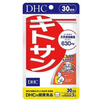 DHC/キトサン 商品写真 2枚目