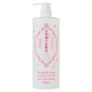 日本酒の化粧水限定デザイン ハローキティ/菊正宗 商品写真