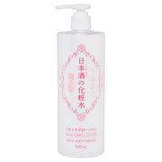 日本酒の化粧水/菊正宗 商品写真
