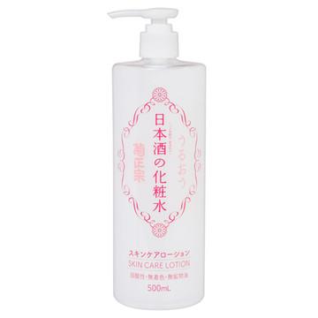 水 日本酒 化粧