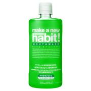make a new habit ! / make a new habit !