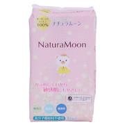 おりもの専用シート/Natura Moon (ナチュラムーン) 商品写真 3枚目