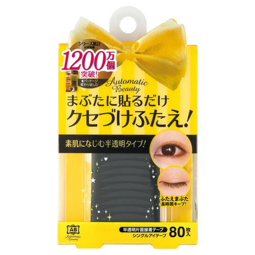 シングルアイテープ  / AB(オートマティックビューティ) 商品写真 1枚目