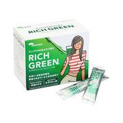 リッチグリーン/KENPRIA(ケンプリア) 商品写真