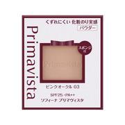 くずれにくい 化粧のり実感 パウダーファンデーションUVピンクオークル03/プリマヴィスタ 商品写真