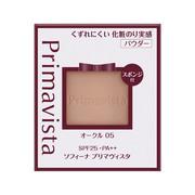 くずれにくい 化粧のり実感 パウダーファンデーションUVオークル05/プリマヴィスタ 商品写真