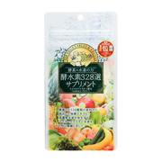 酵水素328選サプリメント/ジェイフロンティア 商品写真