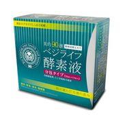 美的90選ベジライフ酵素液分包タイプ/ベジライフ 商品写真