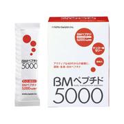 BMペプチド500030本入り/新田ゼラチン 商品写真