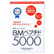 BMペプチド5000マンゴー味(15本入り)/新田ゼラチン 商品写真