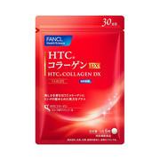 HTCコラーゲンDX/ファンケル 商品写真