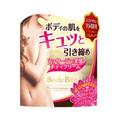 Body Bite ファーミングマッサージクリーム/Jeuneforce(ジュネフォース) by 桃谷順天館 商品写真