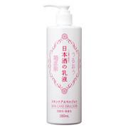 日本酒の乳液/菊正宗 商品写真