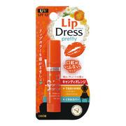 リップドレスキャンディオレンジ/メンターム 商品写真