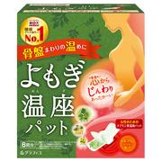 よもぎ温座パット1箱/優月美人 商品写真