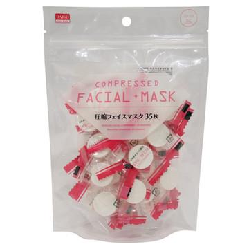 ダイソー/圧縮フェイスマスク 商品写真 2枚目