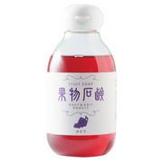 果物石鹸 ぶどう/ナチュラルアロマ 商品写真