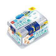 エッセンスマスク(トラネキサム酸)/クリアターン 商品写真